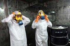 Radyoaktif Tozlar